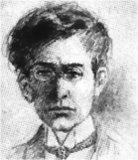 Milev